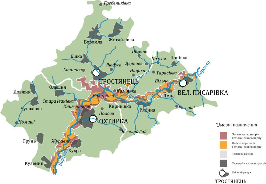 схема Гетманского национального парка